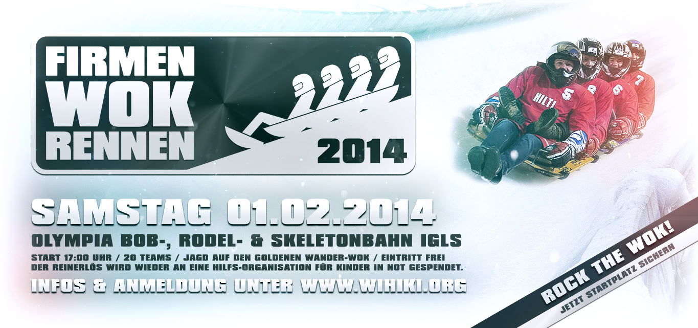 Firmen Wok Rennen 2014