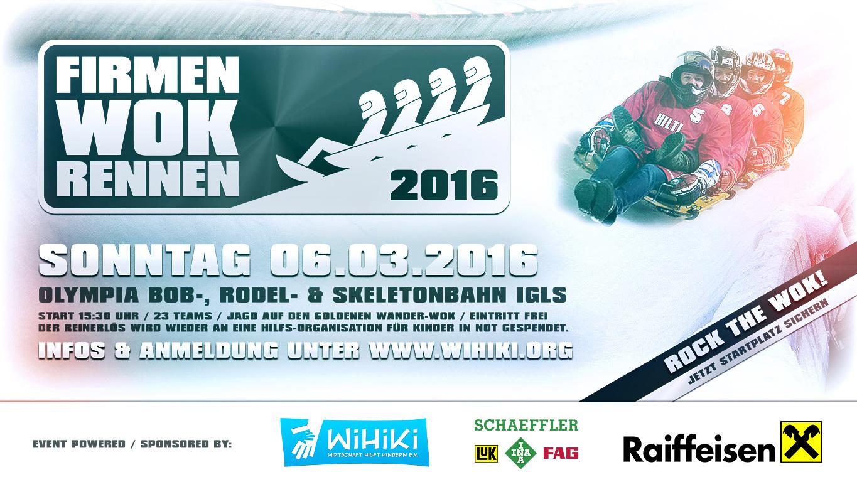 Firmen Wok Rennen 2016
